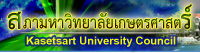 Council Kasetsart Univerisy